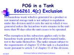pog in a tank 66261 4 c exclusion