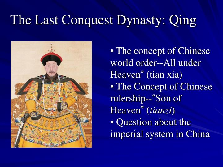 The Last Conquest Dynasty: Qing
