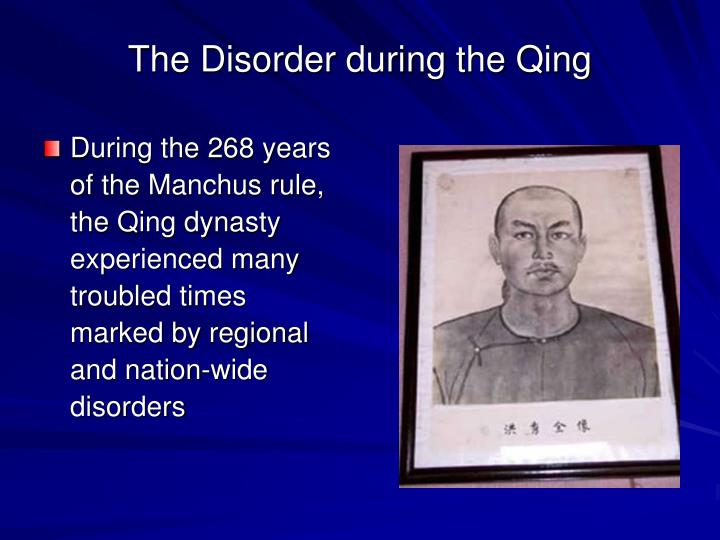 The Disorder during the Qing