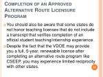 completion of an approved alternative route licensure program2