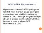 odu s gpa requirements