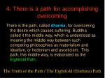 4 there is a path for accomplishing overcoming