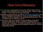heart sutra mahayana