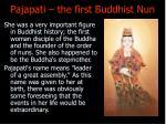 pajapati the first buddhist nun
