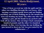 12 april 2001 maria hadjiyianni 80 years
