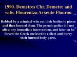 1990 demetres chr demetre and wife flourentza avxente flourou