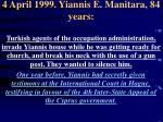 4 april 1999 yiannis e manitara 84 years