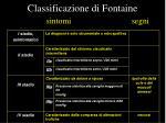 classificazione di fontaine sintomi segni