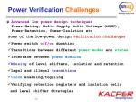 power verification challenges