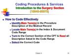coding procedures services introduction to the surgery section 10040 699793