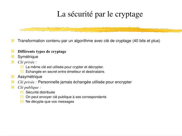 La sécurité par le cryptage