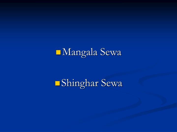 Mangala Sewa