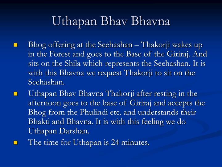 Uthapan Bhav Bhavna