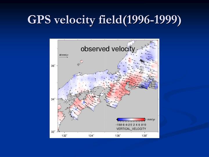 GPS velocity field(1996-1999)