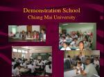 demonstration school chiang mai university