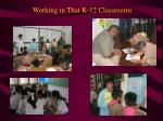 working in thai k 12 classrooms