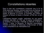 constellations r centes