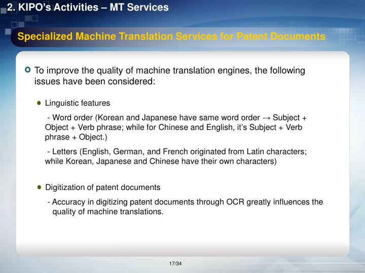 Specialized Machine Translation Services for Patent Documents