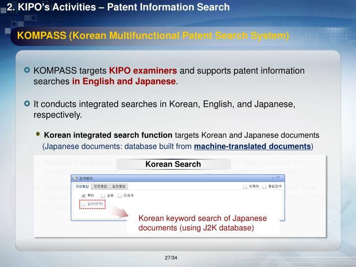 KOMPASS (Korean Multifunctional Patent Search System)