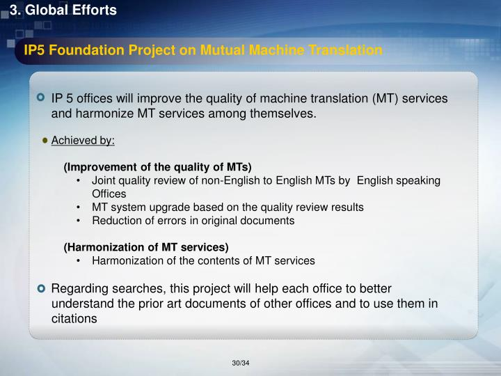 IP5 Foundation Project on