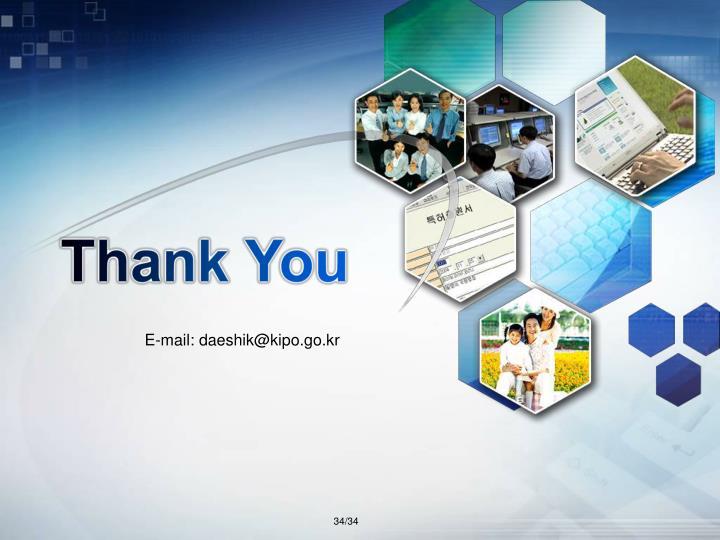 E-mail: daeshik@kipo.go.kr