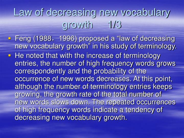 Law of decreasing new vocabulary growth     1/3