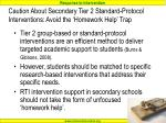 caution about secondary tier 2 standard protocol interventions avoid the homework help trap