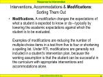 interventions accommodations modifications sorting them out2