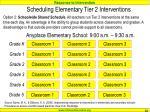 scheduling elementary tier 2 interventions1