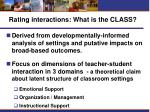 rating interactions what is the class