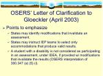 osers letter of clarification to gloeckler april 2003