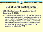 out of level testing cont