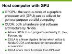 host computer with gpu