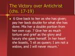 the victory over antichrist chs 17 1932