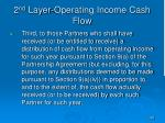 2 nd layer operating income cash flow