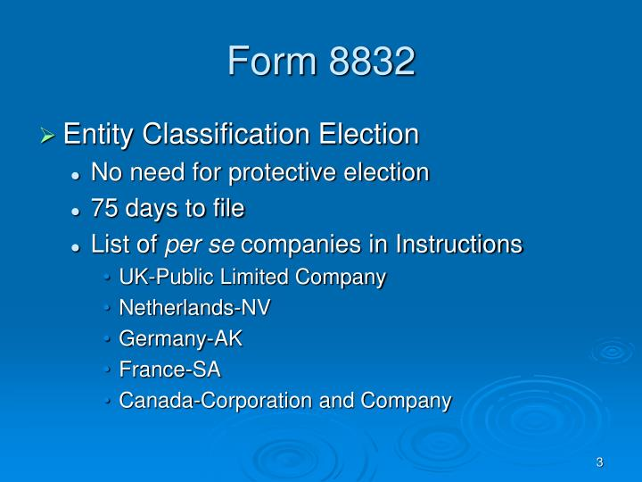 Form 8832