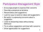 participative management style