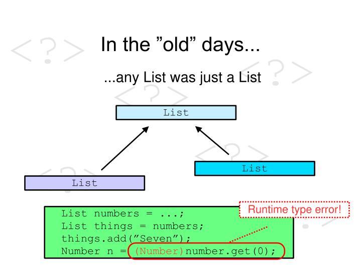 Runtime type error!