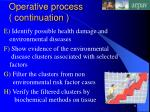 operative process continuation