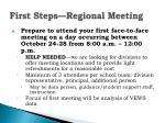 first steps regional meeting