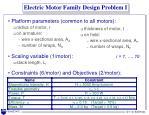 electric motor family design problem i