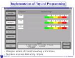 implementation of physical programming