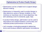 optimization in product family design