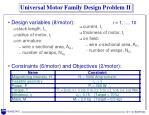 universal motor family design problem ii
