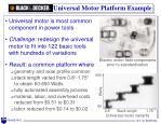 universal motor platform example