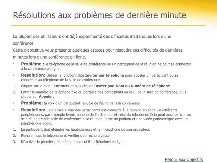 Résolutions aux problèmes de dernière minute
