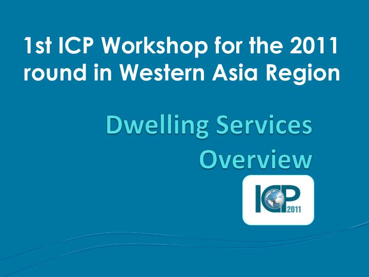 1st ICP Workshop for the 2011 round in Western Asia Region