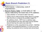 basic branch prediction 1