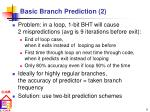 basic branch prediction 2