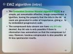 ewz algorithm intro